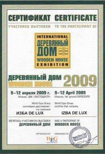 Der.dom2009
