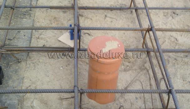 Установлены закладные под канализацию, водоснабжение и электрику.