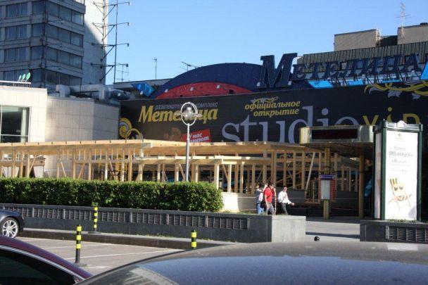 Строительство летнего кафе для Метелицы на Новом Арбате.