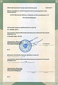 l_na_stroitelstvo2