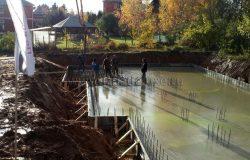 Современные гидроизоляционные добавки для бетона :) Такой оттенок.